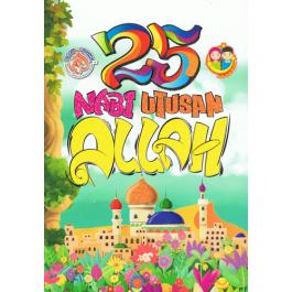 25 NABI UTUSAN ALLAH