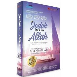 JODOH HAK MILIK ALLAH - P2U