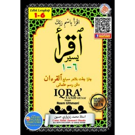 IQRA' YASIR