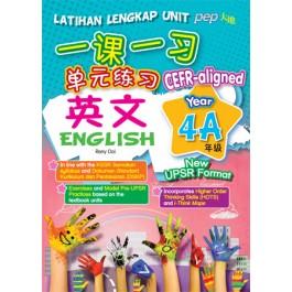 四年级 A 一课一习单元练习 英文