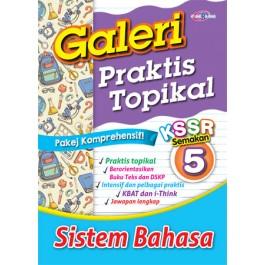 Tahun 5 Galeri Praktis Topikal Sistem Bahasa