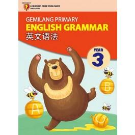 三年级 英文语法 < Primary 3 Gemilang Primary English Grammar SJK  >