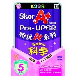 五年级PRA-UPSR 特优A+系列科学