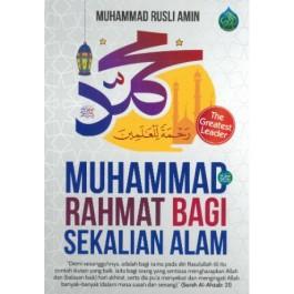 MUHAMMAD RAHMAT BAGI SEKALIAN ALAM