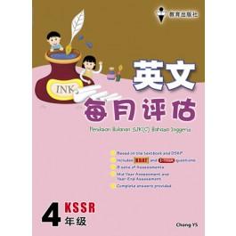 四年级每月评估英文 < Primary 4 Penilaian Bulanan English >