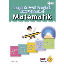 Primary 6 Langkah Demi Langkah Menyelesaikan Matematik
