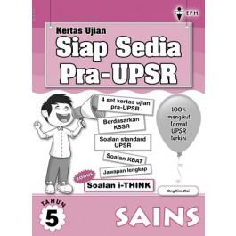 Primary 5 Kertas Ujian Siap Sedia Pra-UPSR Sains