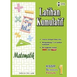 Primary 1 Latihan Kumulatif Matematik