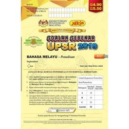 UPSR Soalan Sebenar Bahasa Melayu (Penulisan)