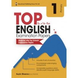 Primary 1 Top English Examination Papers