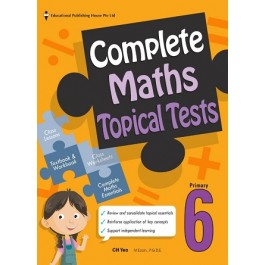 P6 COMPLETE MATHS TOPICAL TESTS QR