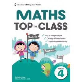 P4 Maths Top The Class QR