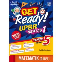 Tahun 5 Get Ready! UPSR Matematik(Kertas 1)