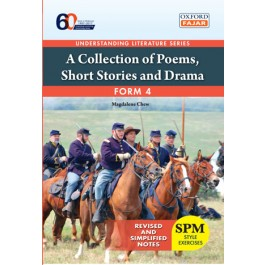 Tingkatan 4 ULS A Collection of Poems, Short Stories and Drama
