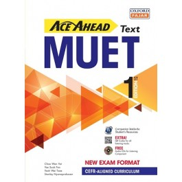 ACE AHEAD MUET WITH CD '20