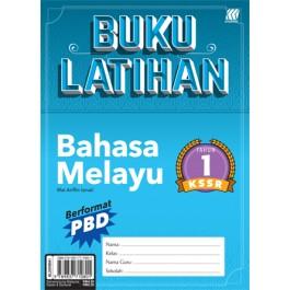 Tahun 1 Buku Latihan KSSR Bahasa Melayu