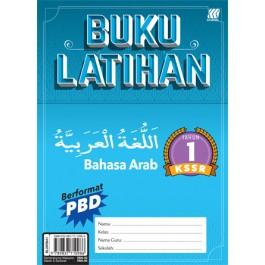 Tahun 1 Buku Latihan KSSR Bahasa Arab