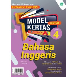 Tahun 4 Model Kertas Formula A+ UPSR English
