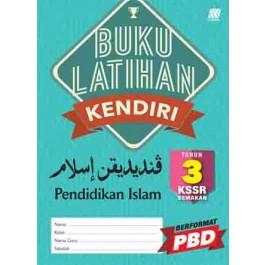 Tahun 3 Buku Latihan Kendiri Pendidikan Islam