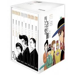 《與神同行》台灣收藏版