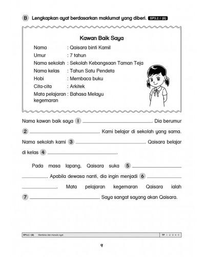 Tahun 1 Buku Latihan Bahasa Melayu Revision Books