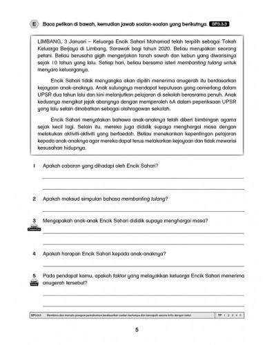 Tahun 5 Buku Kerja Bahasa Melayu