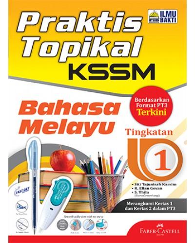 Tingkatan 1 Praktis Topikal Kssm Bahasa Melayu