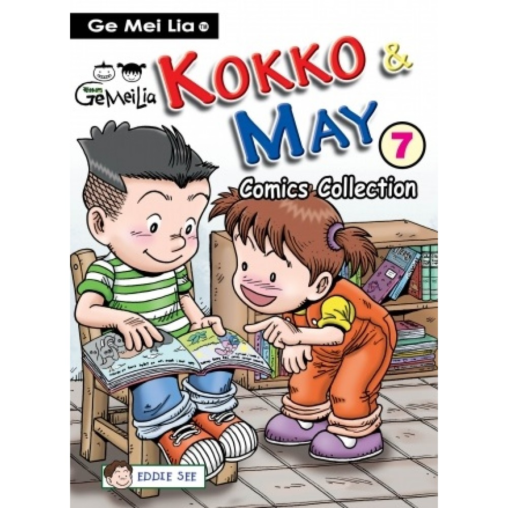 GE MEI LIA-KOKKO & MAY 7 (COMIC COLLECTION)