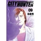 城市獵人 完全版(09)