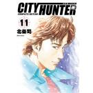 城市獵人 完全版(11)