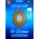 AR-RAHMAN: AL-QURAN AL-KARIM (80)