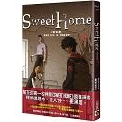 Sweet Home (03)