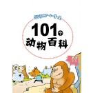101个动物百科