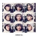 EXO - Sing For You (Winter Special Album) - Korean