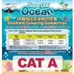 "[Event] Kuantan Sultan Ahmad Shah International Convention Centre ""Save Our Ocean"" Children's Colouring Competition Category A"