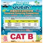 "[Event] Kuantan Sultan Ahmad Shah International Convention Centre ""Save Our Ocean"" Children's Colouring Competition Category B"