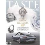 TASTE品味誌 12月號/2016 第47期