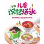 NOURISHING SOUPS FOR KIDS FEB19/SEASHORE