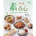 Vegetarian Dim Sum