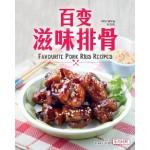 Favourite Pork Ribs Recipes