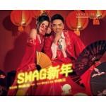 钟盛忠 钟晓玉 - SWAG 新年 (DVD)