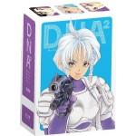D.N.A2愛藏版 1-3 (首刷書盒限定版/3冊合售)