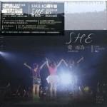 S.H.E爱而为一演唱会影音馆 (BD蓝光版)
