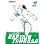 足球小將翼 愛藏版 (首刷附錄版) 09