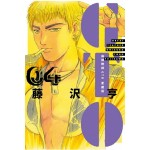 麻辣教師GTO 愛藏版 04(首刷附錄版)