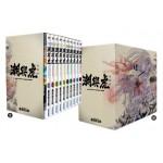 潮與虎完全版 盒裝套書(1~10冊)
