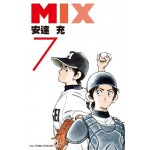MIX(07)