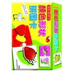 宝宝3Q学习-颜色形状拼图