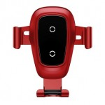 BASEUS WXYL-B09 15W QI CHARGING AIR VENT MOUNT RED