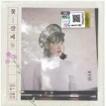 IU 2ND REMAKE ALBUM: FLOWER BOOKMARK